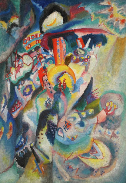 Improvisations Wall Art - Painting - Moscow II, 1916 by Wassily Kandinsky