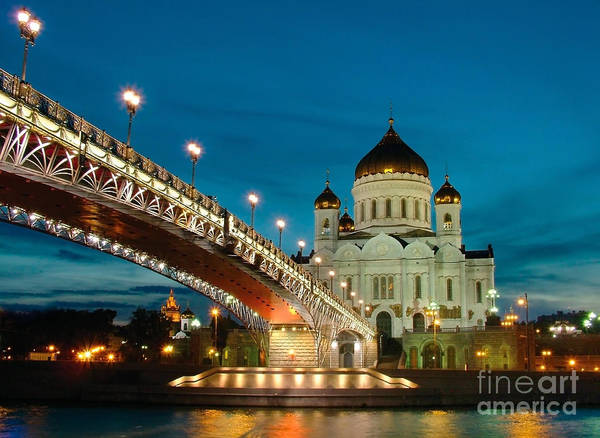 Worship Wall Art - Photograph - Moscow. Temple Of Christ Our Saviour by Vorobyeva Anna