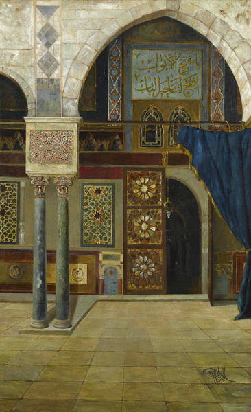 Pilgrimage Painting - Mosque Gate, 1920 by Prince Abdulmecid Efendi