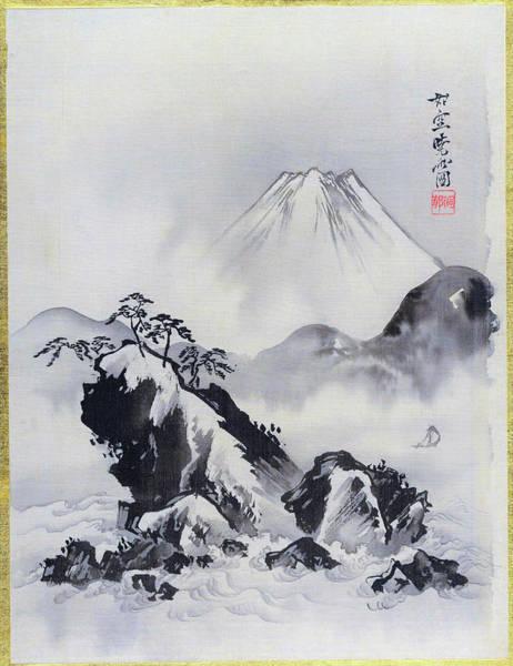 Wall Art - Painting - Mount Fuji - Digital Remastered Edition by Kawanabe Kyosai