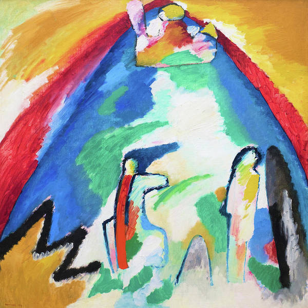 Wall Art - Painting - Mountain - Digital Remastered Edition by Wassily Kandinsky