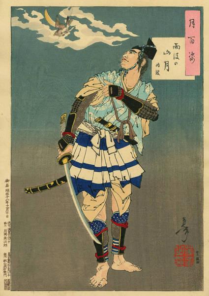 Martial Arts Painting - Mountain Moon After Rain, Samurai by Tsukioka Yoshitoshi