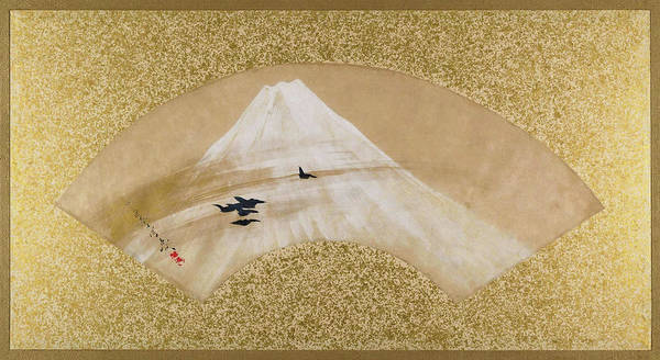 Wall Art - Painting - Mountains With Birds - Digital Remastered Edition by Shibata Zeshin