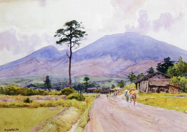Avenue Painting - Mt. Asama - Digital Remastered Edition by Yoshida Hiroshi