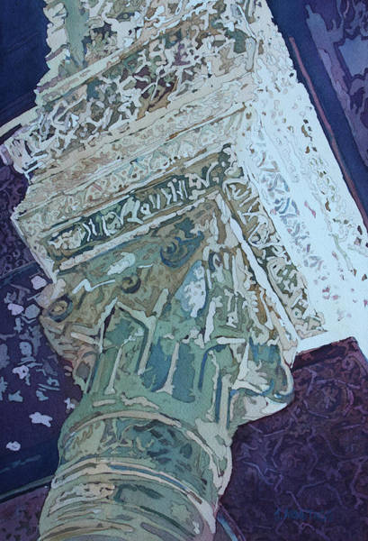 Granada Wall Art - Painting - Mudejar Capital One by Jenny Armitage