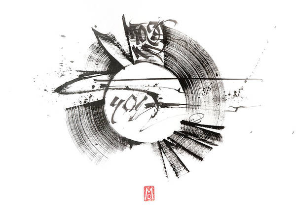 Drawing - My Soul. White. Calligraphic Abstract by Dmitry Mandzyuk