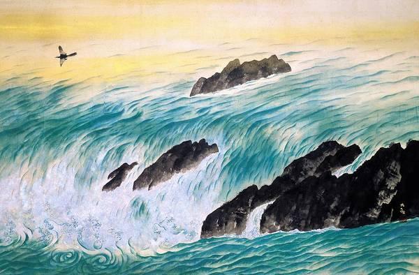 Wall Art - Painting - Nagareyukumizu - Top Quality Image Edition by Yokoyama Taikan