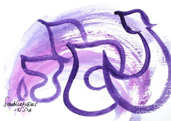 Painting - Nasia Nf22-105 by Hebrewletters Sl