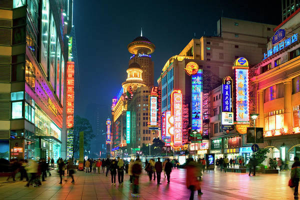 Chinese Language Photograph - Night In Shanghai by Visions Of Our Land