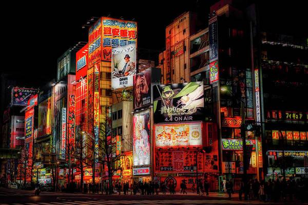 Wall Art - Photograph - Night Lights Of Tokyo by Pixabay