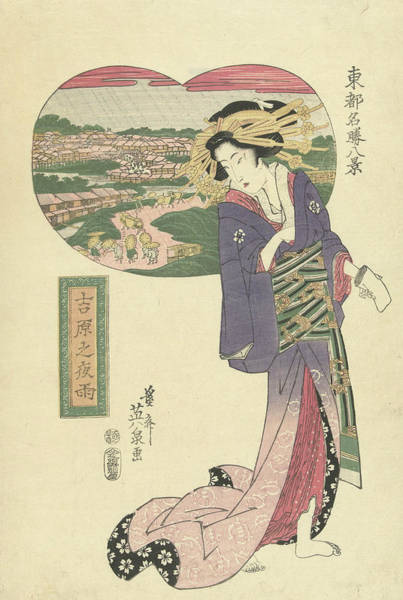 Relief - Night Rain At Yoshiwara by Keisai Eisen