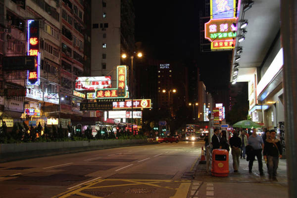Chinese Language Photograph - Night Time Street Scene, Kowloon, Hong by Bean There