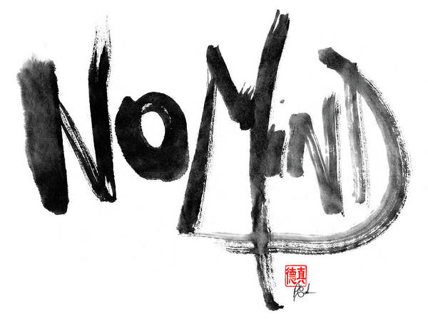 No Mind Art Print