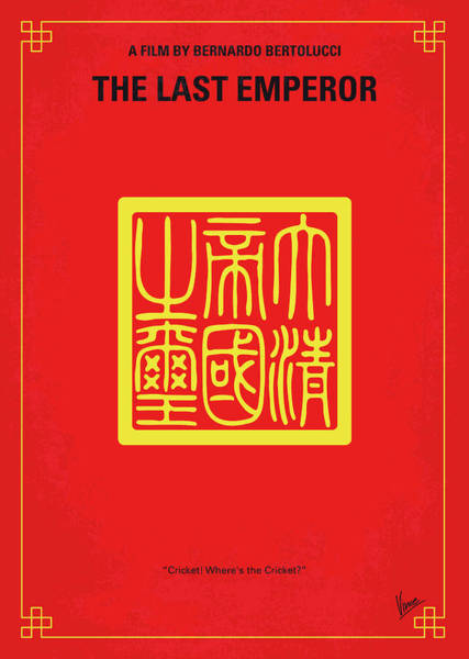 Wall Art - Digital Art - No1092 My The Last Emperor Minimal Movie Poster by Chungkong Art