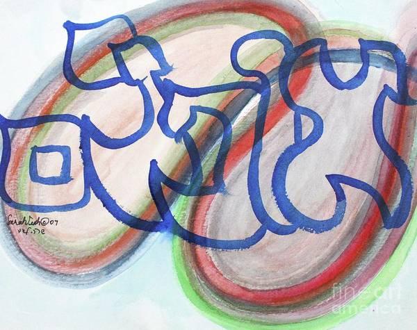 Painting - Ofanim  Angels by Hebrewletters Sl