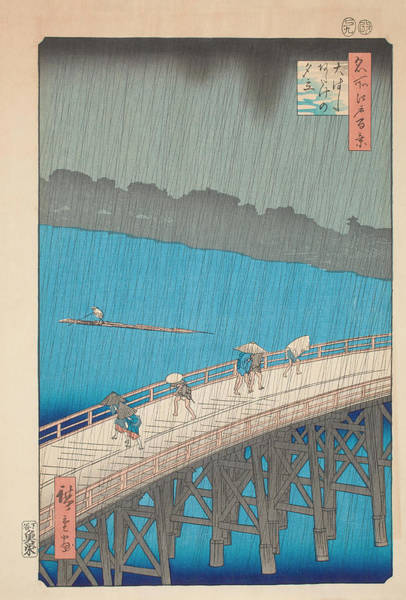 Pouring Digital Art - Ohashi Bridge By Hiroshige by Graphicaartis
