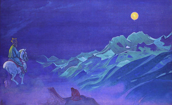 Wall Art - Painting - Oirot Messenger Of The White Burkhan - Digital Remastered Edition by Nicholas Roerich