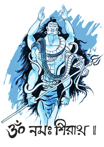 Wall Art - Drawing - Om Namah Shivaya Lord Shiva Sketch by Asp Arts