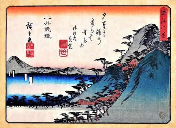 Wall Art - Painting - Omihakkei - Vesper Bells At Mii Temple by Utagawa Hiroshige