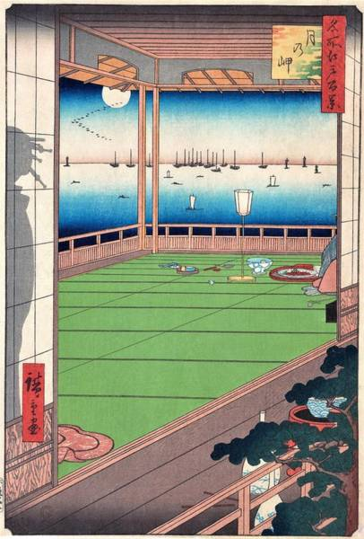 Wall Art - Painting - One Hundred Famous Views Of Edo - Moon Viewing Point by Utagawa Hiroshige