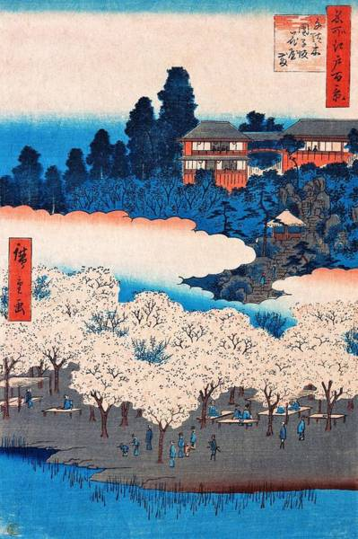 Wall Art - Painting - One Hundred Famous Views Of Edo - Sendagi Dangozaka  Flower Park by Utagawa Hiroshige