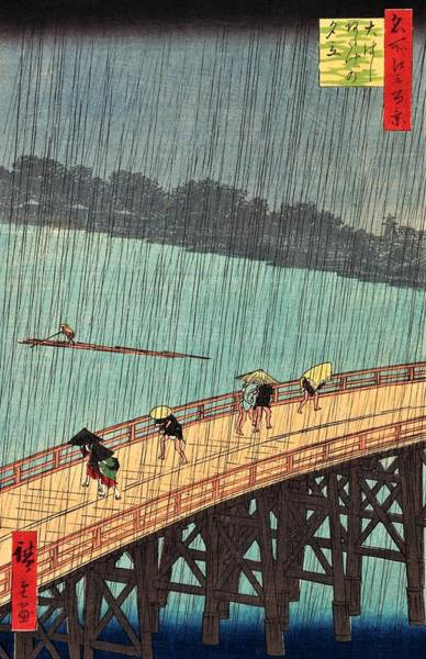 Wall Art - Painting - One Hundred Famous Views Of Edo - Sudden Shower Over Shin-ohashi Bridge And Atake by Utagawa Hiroshige