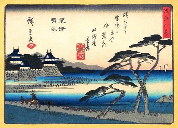 Wall Art - Painting - Oumihakkei - Awazu, Clearing Weather by Utagawa Hiroshige
