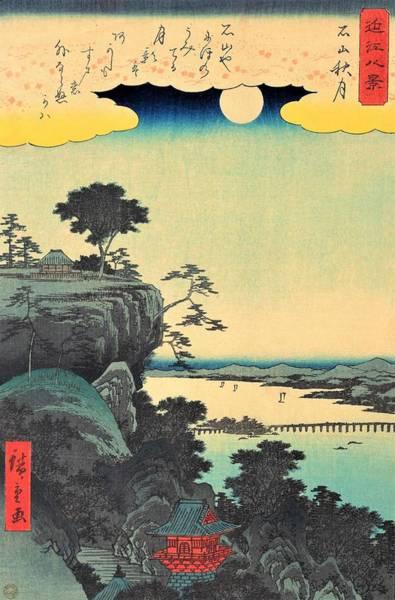 Wall Art - Painting - Oumihakkei - Ishiyama, Autumn Moon by Utagawa Hiroshige