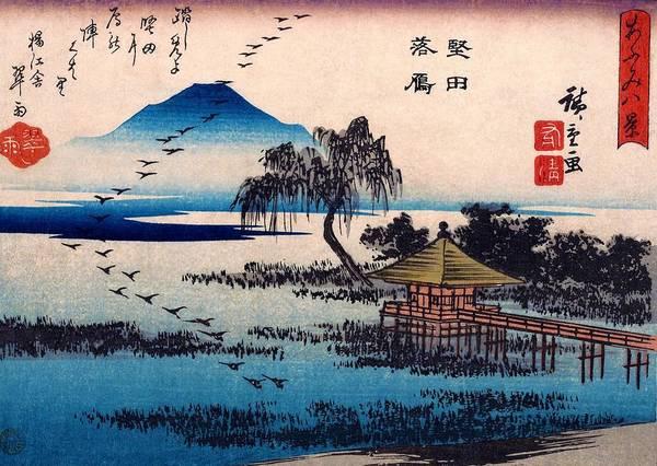 Wall Art - Painting - Oumihakkei - Katata, Returning Geese by Utagawa Hiroshige