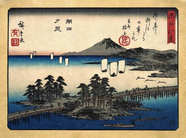 Wall Art - Painting - Oumihakkei - Sunset At Seta by Utagawa Hiroshige