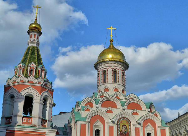 Photograph - Our Lady Of Kazan by JAMART Photography