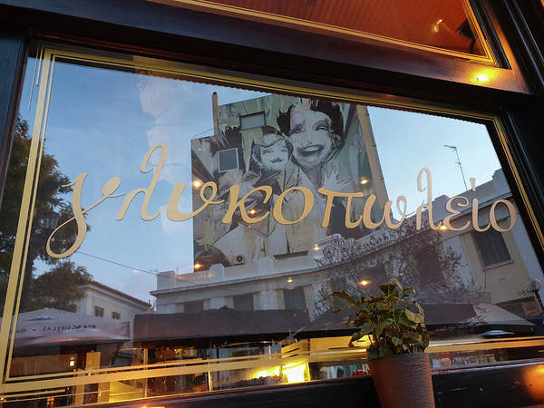 Photograph - Pastry Shop Reflections by Iordanis Pallikaras