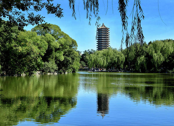 Wall Art - Photograph - Peking University - Beijing China by Brendan Reals