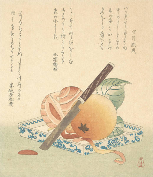 Relief - Persimmons On A Plate by Kubo Shunman