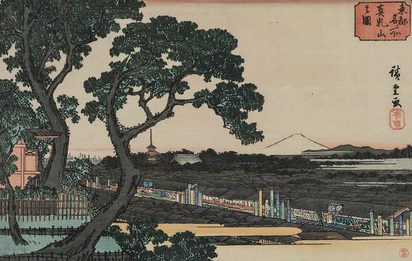 Relief - Picture Of Matsuchiyama by Utagawa Hiroshige