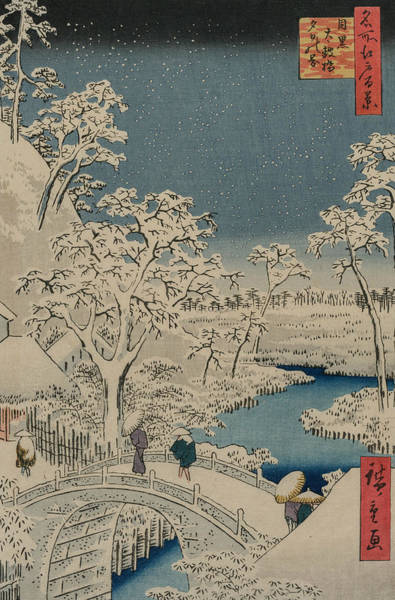 Relief - Picture Of Twilight At The Drum Bridge In Meguro by Utagawa Hiroshige
