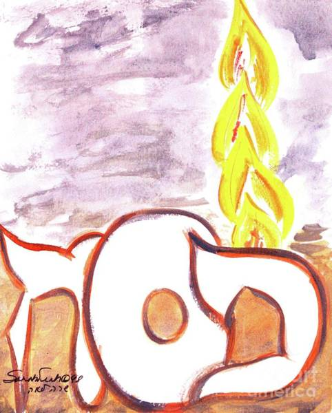 Painting - Pillar Of Fire by Hebrewletters Sl