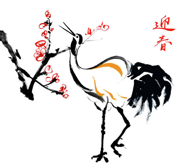 Calligraphy Digital Art - Plum Blossom And Birds by Vii-photo