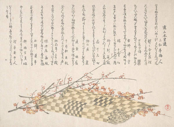 Relief - Plum Branches With Flowers And A Rolled Mat by Kubo Shunman