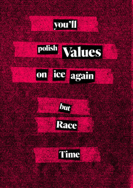 Mixed Media - Poem Poster 21b by Artist Dot