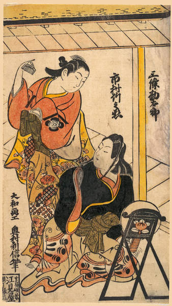 Drawing - Portrait Of Ichimura Takenojo And Sanjo Kantaro by Okumura Toshinobu