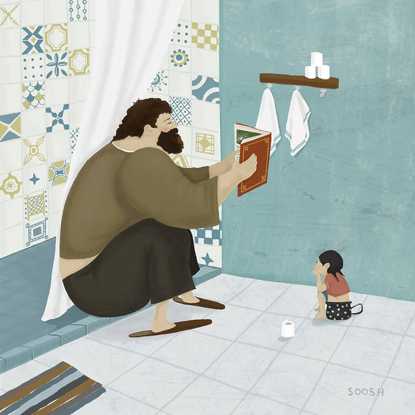 Illustrator Wall Art - Digital Art - Potty Training by Soosh