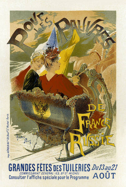Painting - Pour Les Pauvres Vintage French Advertising by Vintage French Advertising
