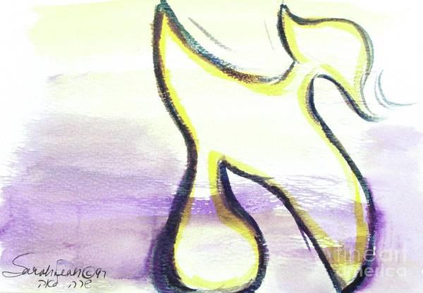 Pretty Aleph A15 Art Print