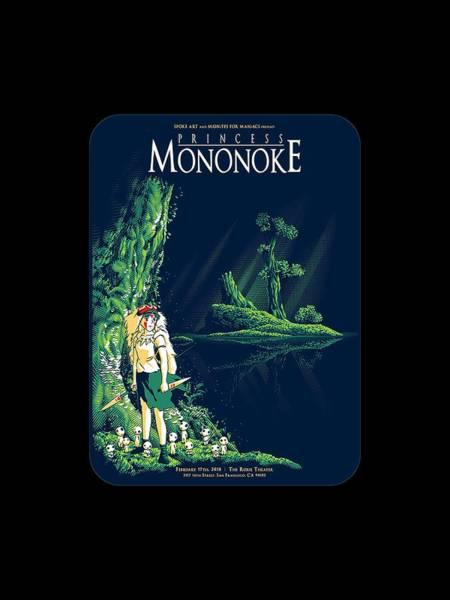 Laksmi Wall Art - Digital Art - Princess Mononoke by Tanalin Laksmi