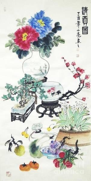 Painting - Qing Gong Tu by Li LIANG