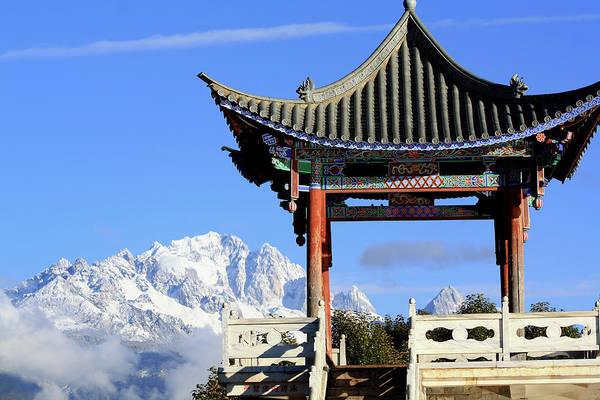 Chinese Pavilion Photograph - Qingxi Reservoir Pavilion by Rck