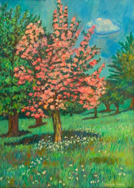 Painting - Radford Library Grounds by Kendall Kessler