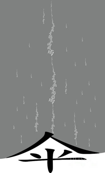 Digital Art - Rainy Day by Fei A