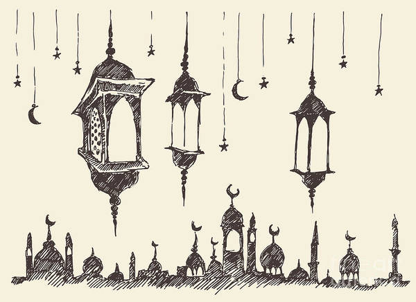 Ramadan Celebration Vintage Engraved Art Print